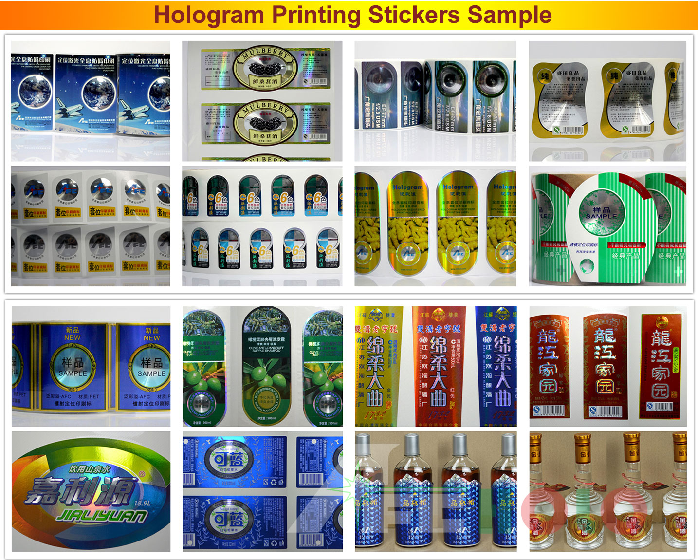 hologram printing stickers sample